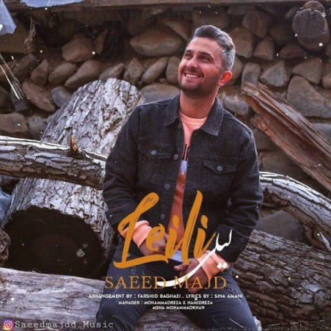 دانلود آهنگ جدید لیلی سعید مجد