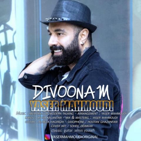 دانلود آهنگ جدید دیوونم یاسر محمودی