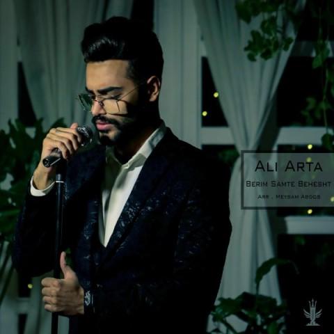 دانلود آهنگ جدید بریم سمت بهشت علی آرتا
