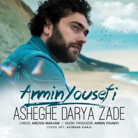 دانلود آهنگ جدید عاشق دریا زده آرمین یوسفی