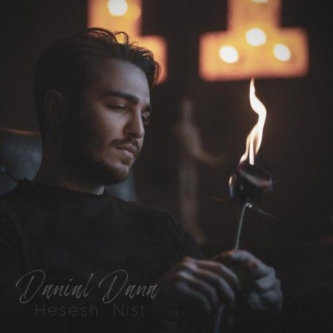 دانلود آهنگ جدید حسش نیست دانیال دانا