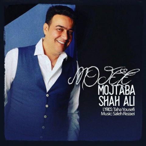 دانلود آهنگ جدید معجزه مجتبی شاه علی