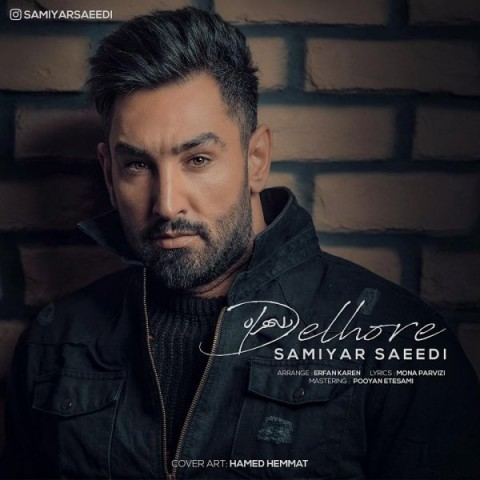 دانلود آهنگ جدید دلهره سامیار سعیدی