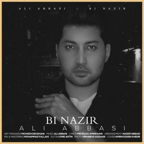دانلود آهنگ جدید بی نظیر علی عباسی