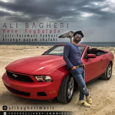 دانلود آهنگ جدید حس فوق العاده علی باقری