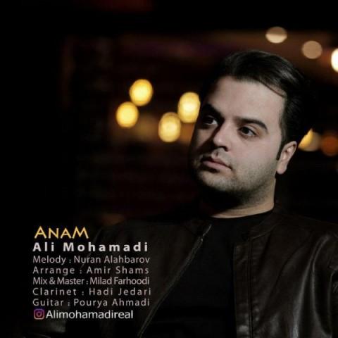 دانلود آهنگ جدید آنام علی محمدی