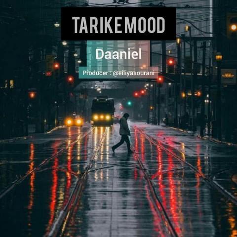 دانلود آهنگ جدید تاریکه مود دنیل