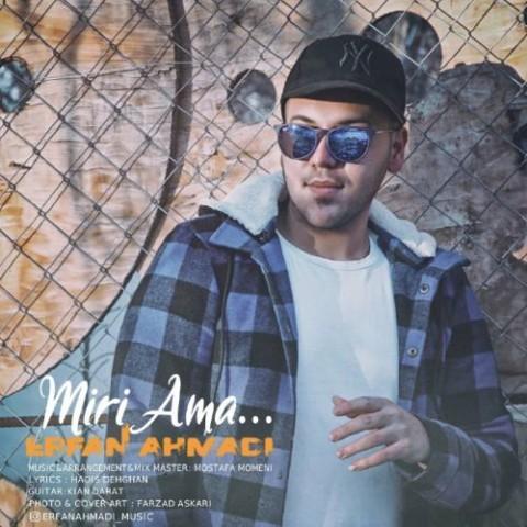 دانلود آهنگ جدید میری اما عرفان احمدی