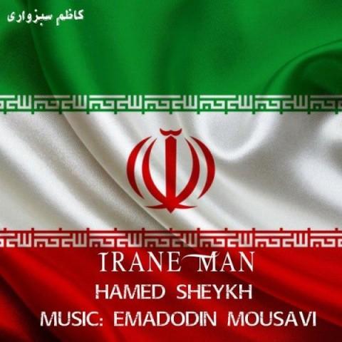 دانلود آهنگ جدید ایران من حامد شیخ
