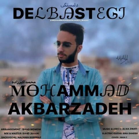 دانلود آهنگ جدید دلبستگی محمد اکبرزاده