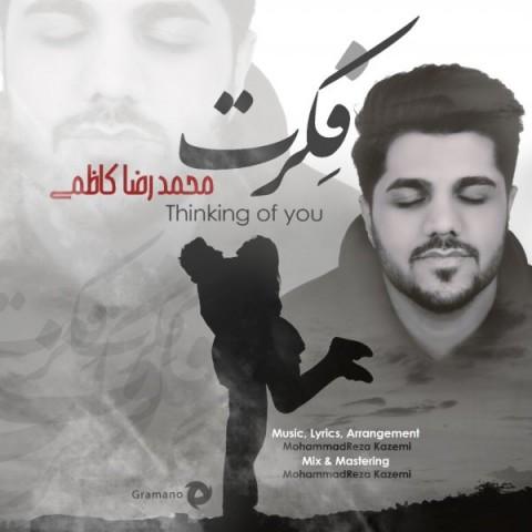 دانلود آهنگ جدید فکرت محمدرضا کاظمی