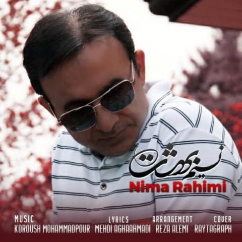 دانلود آهنگ جدید نسیم بهشت نیما رحیمی