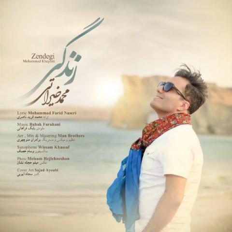 دانلود آهنگ جدید زندگی محمد خیراتی