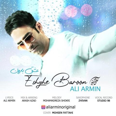 دانلود آهنگ جدید عشق بارون علی آرمین