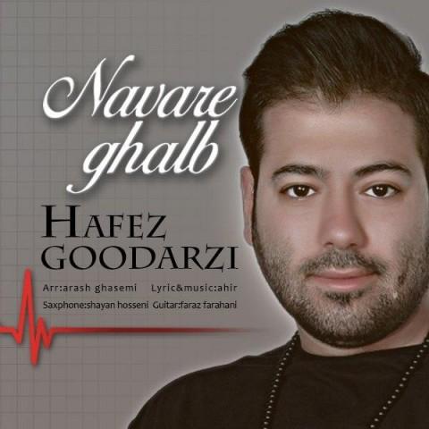 دانلود آهنگ جدید نوار قلب حافظ گودرزی