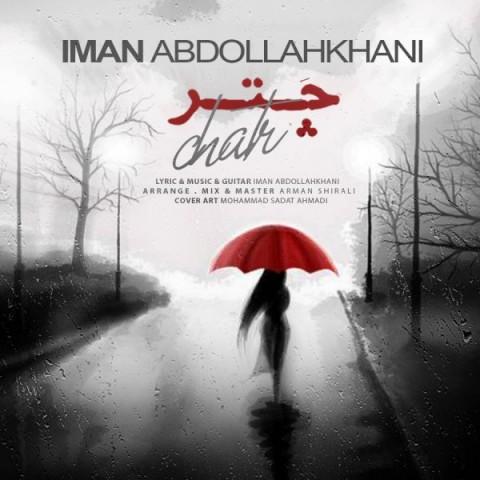 دانلود آهنگ جدید چتر ایمان عبدالله خانی