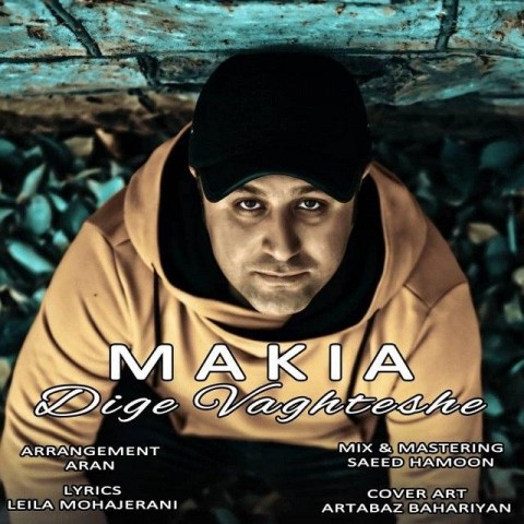 دانلود آهنگ جدید دیگه وقتشه ماکیا