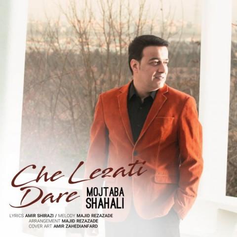 دانلود آهنگ جدید چه لذتی داره مجتبی شاه علی