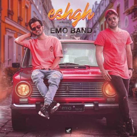 دانلود آهنگ جدید عشق Emo Band