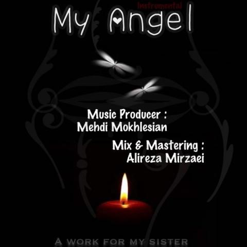 دانلود آهنگ جدید فرشته من
