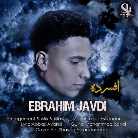 دانلود آهنگ جدید افسرده ابراهیم جوادی