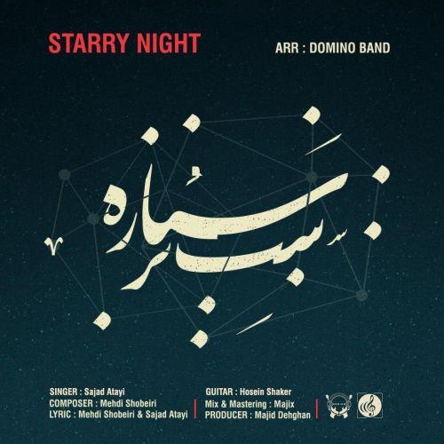 دانلود آهنگ جدید شب پر ستاره دومینو بند