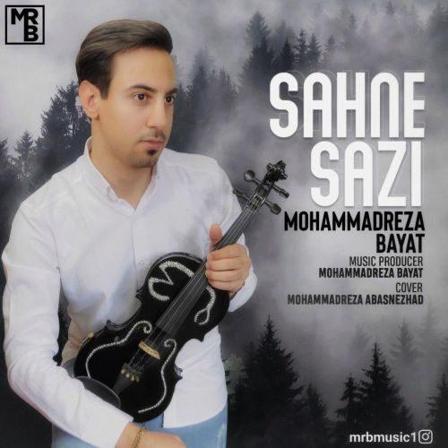 دانلود آهنگ جدید صحنه سازی محمدرضا بیات