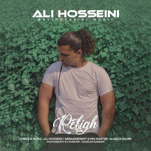 دانلود آهنگ جدید رفیق علی حسینی