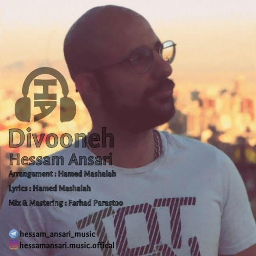دانلود آهنگ جدید دیوونه حسام انصاری
