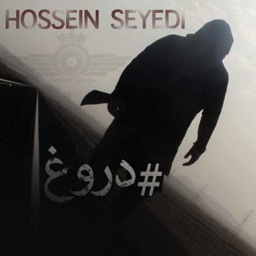 دانلود آهنگ جدید دروغ حسین سیدی