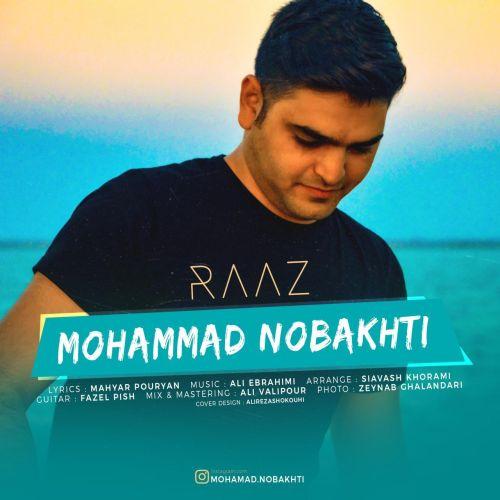 دانلود آهنگ جدید راز محمد نوبختی