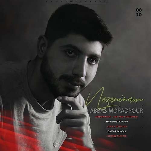 دانلود آهنگ جدید نازنینم عباس مرادپور