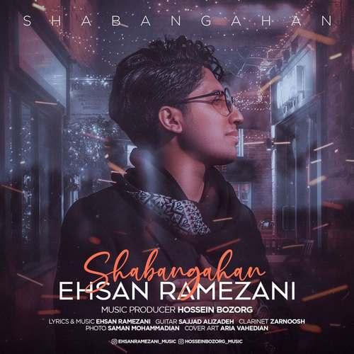 دانلود آهنگ جدید شبانگاهان احسان رمضانی
