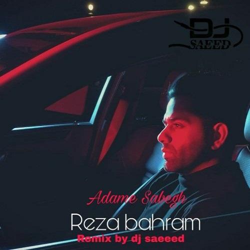 دانلود آهنگ جدید آدم سابق ( ریمیکس) رضا بهرام