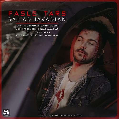 دانلود آهنگ جدید فصل ترس سجاد جوادیان