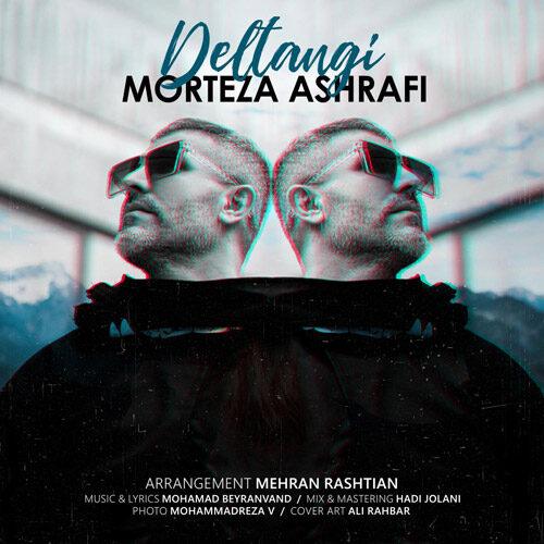 دانلود آهنگ جدید دلتنگی مرتضی اشرفی