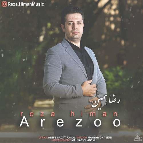 دانلود آهنگ جدید آرزو رضا هیمن