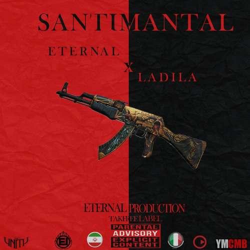 دانلود آهنگ جدید سانتیمانتال شهاب اترنال و لادیلا