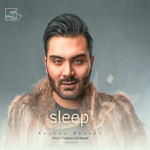 دانلود آهنگ جدید خواب کیوان رضایی