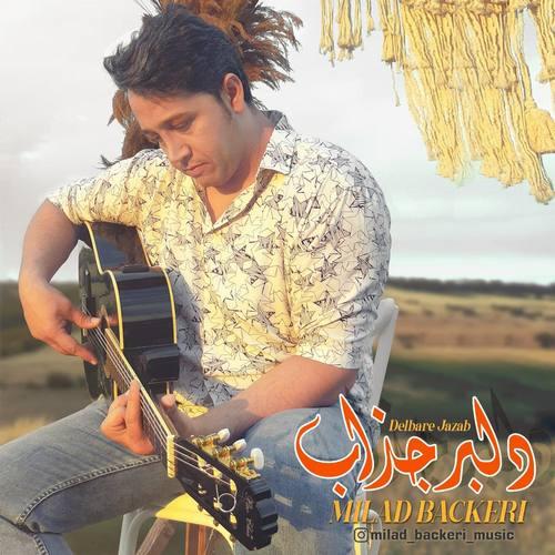 دانلود آهنگ جدید دلبر جذاب میلاد باکری