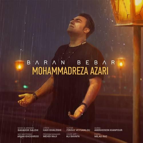 دانلود آهنگ جدید باران ببار محمدرضا آذری