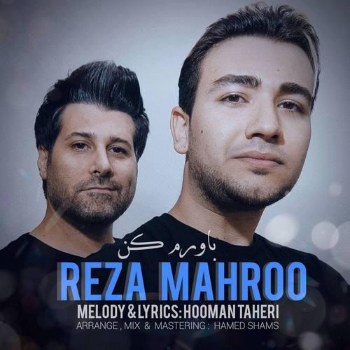 دانلود آهنگ جدید باورم کن رضا مهرو
