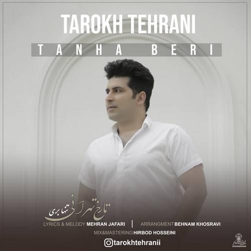 دانلود آهنگ جدید تنها بری تارخ تهرانی